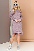 """Удобное трикотажное платье """"L 439"""" с удлиненной спинкой и карманами в боковых швах (розовый)"""