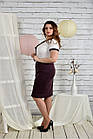 Костюм 0444-2 бисквит Платье и жакет, фото 2