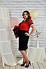 Алый костюм 0444-3 Платье и жакет, фото 4