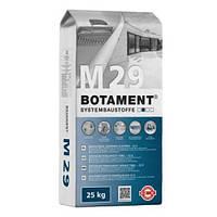Клей для широкоформатной плитки для полов с высокими нагрузками Botament M29 серый упаковка  25  кг