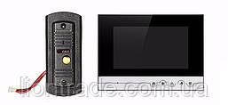 """Домофон XLS-V70RM 7"""" экран"""