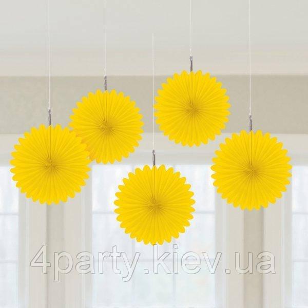 Набор Фантов 5 (желтые) 1503-3125