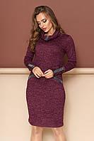 """Платье""""Леди""""с декоративной трикотажной тесьмойпо воротнику, карманами рукавам(бордо)"""