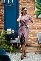 Элегантное женское платье с вышивкой - модель 2019  - Код пл-281, фото 1