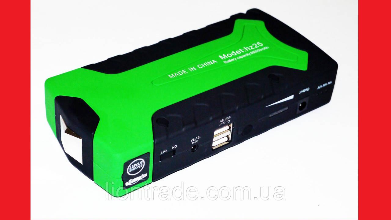 Car jump starter 20000mAh Power Bank зарядно пусковое устройство для машины 2хUSB+Фонарик