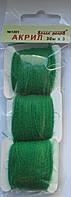 Акрил для вышивки: тёмный весенне-зелёный. №1201