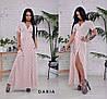 Платье на запах в пол модный принт горошек разные расцветки Smch3128