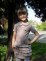 """Детское платье """"Джулия"""""""