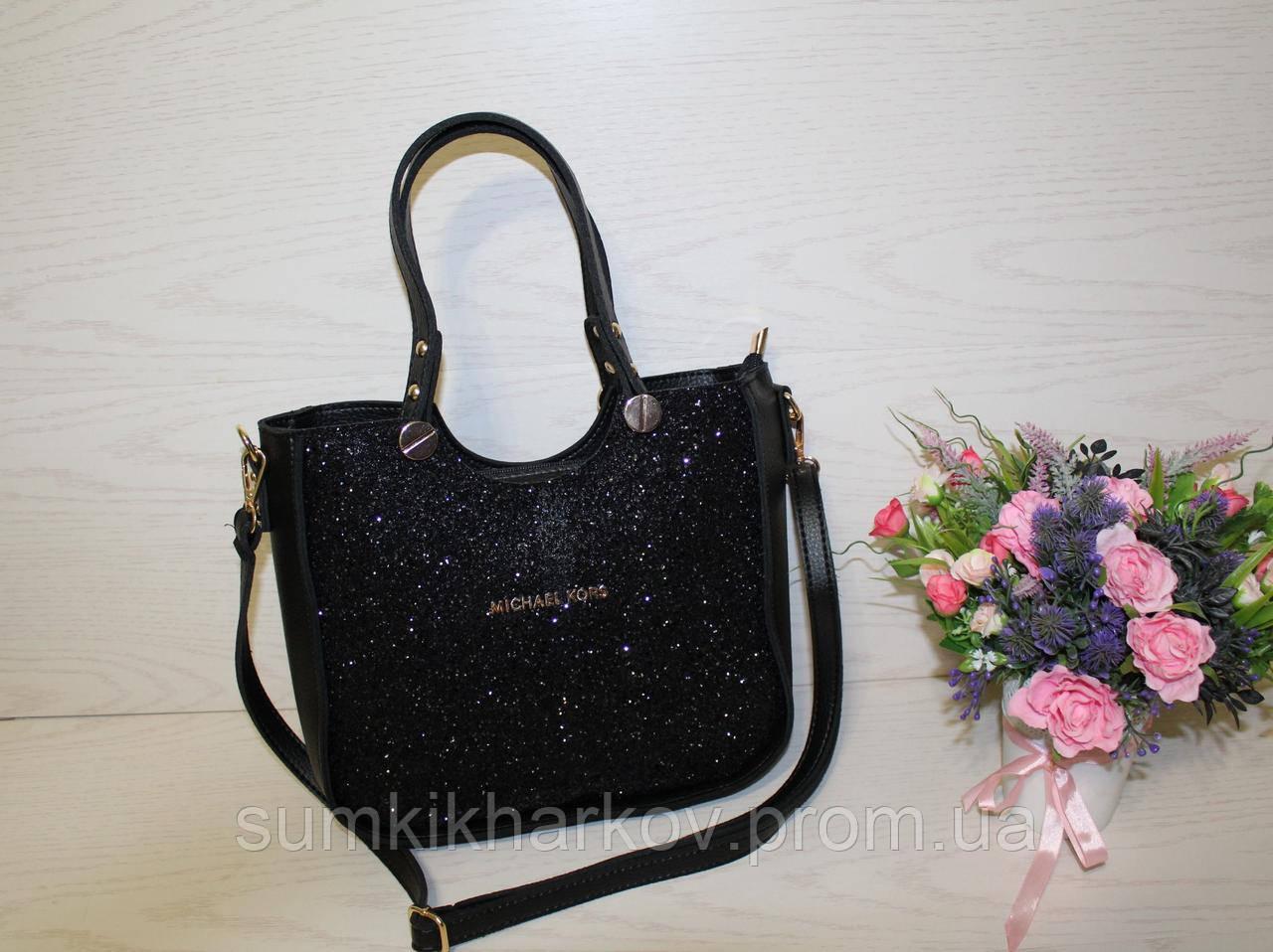 55f14cf166fb Женская черная стильная сумка с глиттером,черный блеск,новинка ,Michael  Kors,сумка