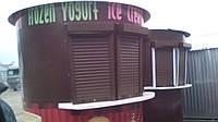 Кіоск для вуличної торгівлі у вигляді кавового стаканчика