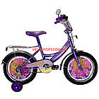 Детский велосипед Mustang Принцесса 16 дюймов фиолетовый, фото 2