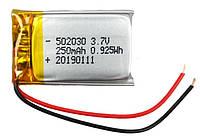 Аккумулятор для видеорегистратора 250 mAh 5x20x30 мм