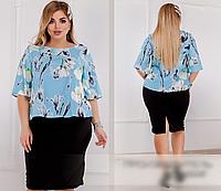 Костюм женский с принтованной блузкой, с 50-64 размер, фото 1