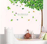 """Виниловая наклейка на стену в детскую комнату """"зеленое дерево"""" 1м67см*1м20см (лист60см*90см)"""