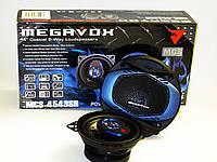 MEGAVOX MCS-4543SR (200W) 2х полосные