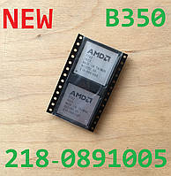 AMD B350 218-0891005 в ленте NEW 2018+  ОРИГИНАЛ