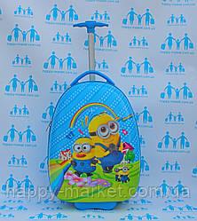 Чемоданы дорожные детские пластик овальные ручная кладь Стандарт Josepf Ottenn Миньон-1  голубые 1883-1