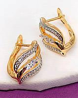 Красивые Серьги Женские позолота XР. Медицинское золото. Код:1213