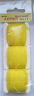 Акрил для вышивки: жёлтый , фото 1