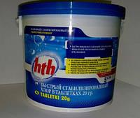 Hth стабилизированный шок хлор в таблетках длительного действия (20 гр) 5 кг