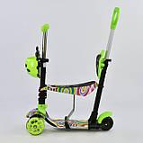 Самокат-беговел 5в1 Best Scooter 71205 з батьківською ручкою і сидінням, підсвічування коліс і платформи, фото 3