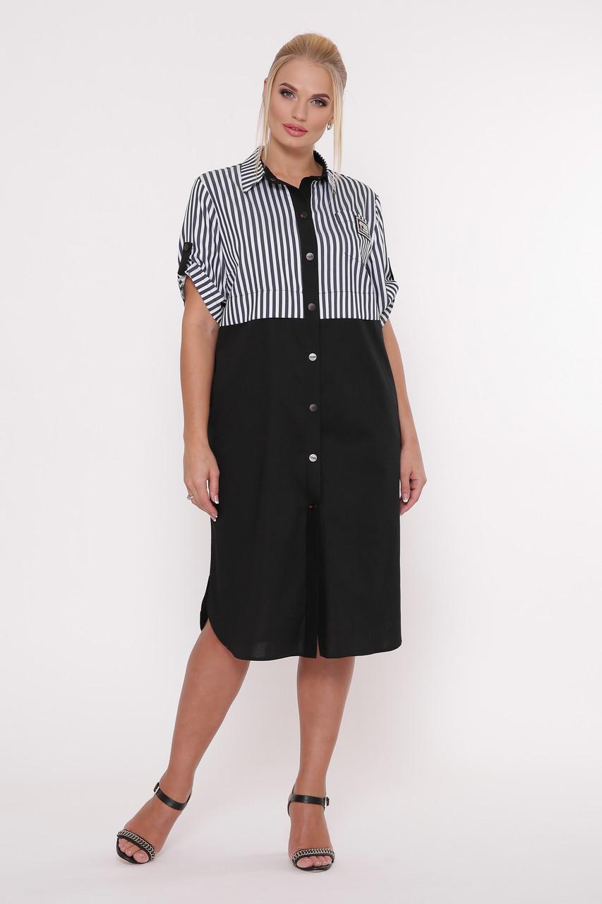 Модное женское платье-рубашка Лана черный (52-58)