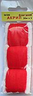 Акрил для вышивки: алый, фото 1
