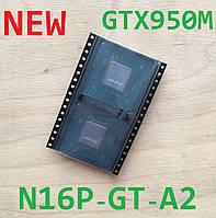nVIDIA N16P-GT-A2 GTX950M 2017+ в ленте ОРИГИНАЛ