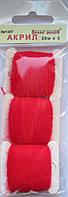 Акрил для вышивки: красный яркий