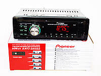 Автомагнитола Рioneer 1042P + парктроник на 4 датчика