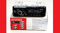 Pioneer 1013BT ISO + BLUETOOTH - MP3 Player, FM, USB, SD, AUX