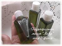 Гидрофильное масло!