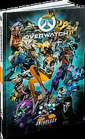 Книга Overwatch Anthology Volume 1 Овервотч Антология Том 1 (Eng) BL O AV1