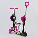 Самокат-беговел 5в1 Best Scooter 70102 з батьківською ручкою і сидінням, підсвічування коліс і платформи, фото 2