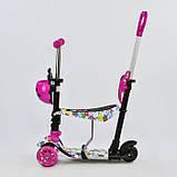Самокат-беговел 5в1 Best Scooter 70102 з батьківською ручкою і сидінням, підсвічування коліс і платформи, фото 3