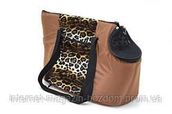 Сумка переноска котов и собак Леопард