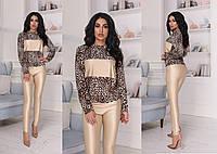 Красивый женский костюм лосины из эко-кожи и трикотажная кофта со вставками эко-кожи 42, 44, 46