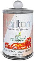 Чай черный крупнолистовой и среднелистовой Тарлтон Black Dragon 160 г в стеклянной банке