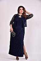 Синий костюм большого размера 42-74.  0487-2