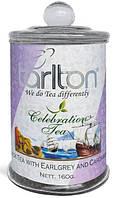 Чай черный листовой Тарлтон Celebration Tea с кардамоном, шафраном, бергамотом 160 г в стеклянной банке