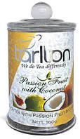 Чай черный листовой Тарлтон Passion Fruit with Coconut с кусочками кокоса, маракуйи 160 г в стеклянной банке