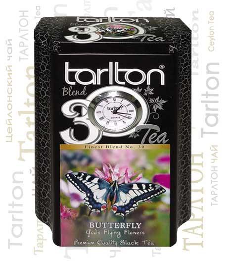 Чай черный крупнолистовой Тарлтон Super Pekoe Butterfly 200 г в жестяной банке с часами