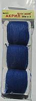 Акрил для вышивки: ультрамарин очень темный, фото 1