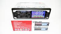 Автомагнитола Pioneer 3883 ISO - MP3 Player, FM, USB, SD, AUX сенсорная магнитола, фото 1