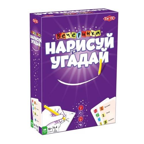 Игра настольная Tactic Нарисуй и угадай. Вечеринка (53776)