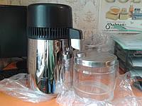 Дистиллятор BSC-7