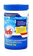 Hth стабилизированный шок хлор в таблетках длительного действия (20 гр) 1 кг