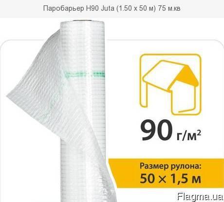 Паробарьер Н90