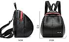 Рюкзак женский PU чёрный кожзам в форме Капля с красочно оформленным замком, фото 6