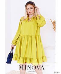 Платье женское низ рюши рукав фонарик софт Большого размера Желтый